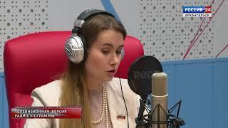 """""""Открытая среда"""" за 16 мая 2018г."""