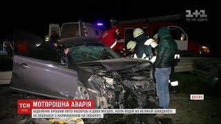 Відбійник прошив автівку наскрізь під час моторошної ДТП під Дніпром
