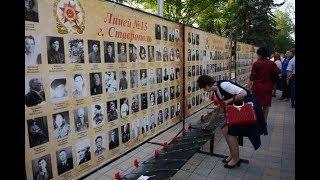 Стена памяти: новые фотографии, незабытые имена