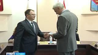 Сергей Носов получил удостоверение кандидата на пост губернатора Колымы