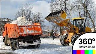 Подмосковье продолжает уборку после снегопада века