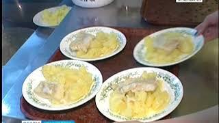 Три тонны плохой еды были изъяты в детских лагерях края