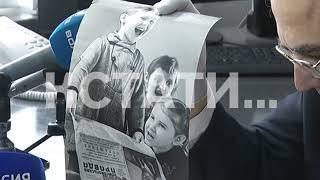 Уникальные документы,связанные с Юрием Гагариным, представили в Нижегородском архиве