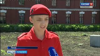 На плацу Пензенского артинститута торжественно закрыли первую смену оборонно спортивного лагеря Прив