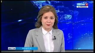 В Астрахани с профессиональным праздником поздравили сурдопереводчиков