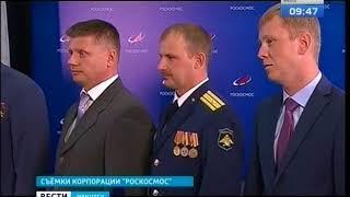 Иркутянин Сергей Микаев, возможно, станет первым российским космонавтом, который полетит к Луне