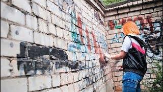 Югорчане выйдут на борьбу с рекламой наркотиков