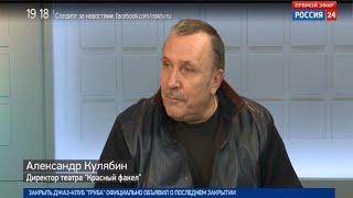 Руководитель «Ново-Сибирского транзита» рассказал об итогах фестиваля