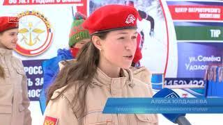 «Лыжня ДОСААФ России – 2018»