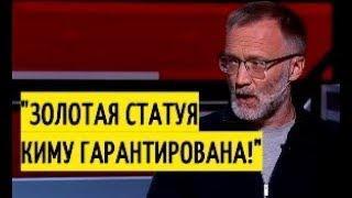 """""""Ким Чен Ын победил США и Трампа!"""" Михеев об ИСТОРИЧЕСКОМ подвиге КНДР!"""