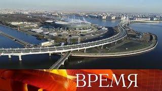 Стадионы Чемпионата мира по футболу FIFA 2018 в России™: Санкт-Петербург.