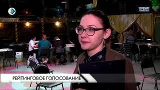 Новости партнеров: «В Коми подводят итоги голосования за городскую среду»