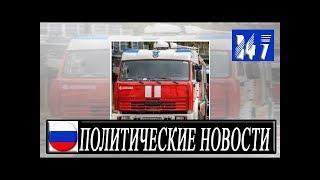 Дополнительная информация по пожару в квартире на ул. Болотниковская, дом 5, корпус 2