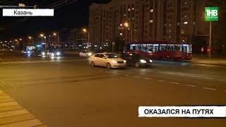 Немецкий автомобиль вылетел с дороги и оказался на трамвайных путях | ТНВ