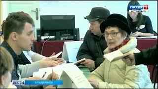 Как проходили выборы в Астраханской области?