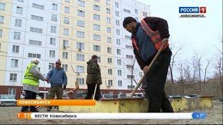 Жители микрорайона «Плющихинский» вышли на субботник