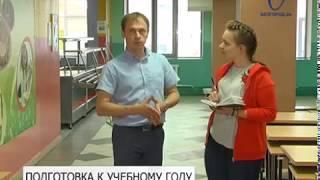 В 3-й гимназии Белгорода подходит к концу косметический ремонт