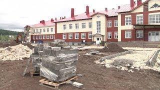 В Караидельском районе достраивают новую школу к 100-летию Башкортостана