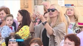 """""""Вести. Брянск"""" (эфир 29.05.2018 в 20:45)"""
