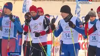 «Лыжня России-2018»