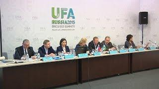 UTV. В Уфе обсудят применение современных технологий в ЖКХ и строительной отрасли