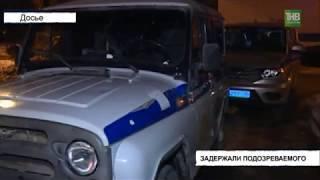 В Казани задержали 27-летнего мужчину по подозрению в убийстве 20-летнего парня - ТНВ