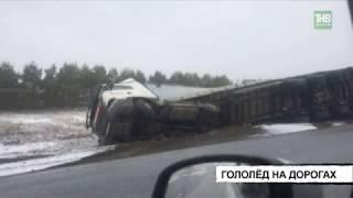 В Верхнеуслонском районе опрокинулся в кювет груженый большегруз - ТНВ