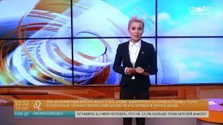 Ставрополье рулит. Выпуск 14