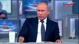 Владимир Путин о проблеме обманутых дольщиков. Прямая линия