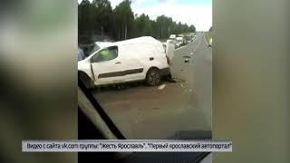 Три человека погибли, двое пострадали: подробности ДТП под Переславлем