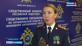 В Архангельске подросток отравился газом из баллончика