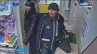 В Прокопьевске вор сбрил бороду, чтобы скрыться от правоохранителей