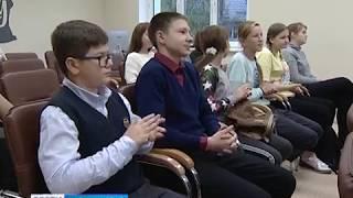 Калининградских школьников ждёт «перезагрузка»