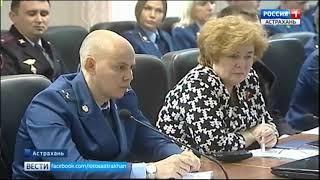 Астраханские инвесторы под защитой прокуроров