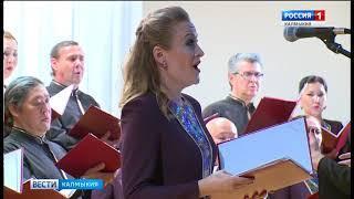 В Элисте прошел благотворительный концерт для строительства храма