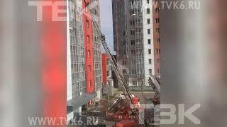 Пожар на ул. Республики в Красноярске