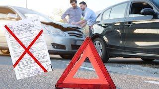 Югорские водители теперь не должны оформлять справку о ДТП