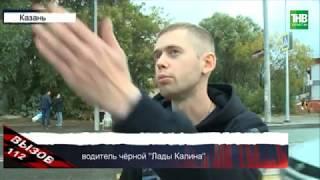 На проспекте Победы столкнулись две Лады Калина | ТНВ