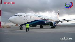 В этом году пассажиропоток аэропорта Махачкалы вырос более чем на 30%