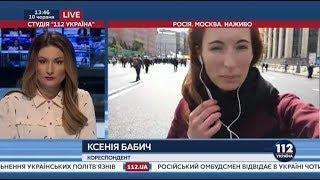 """Митинг """"За свободную Россию без репрессий"""" проходит в Москве"""