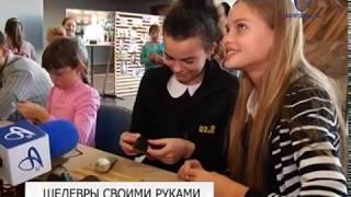 В Белгороде отметили День ремесленника