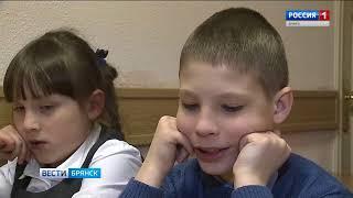 В Брянске наградили преподавателей-волонтёров