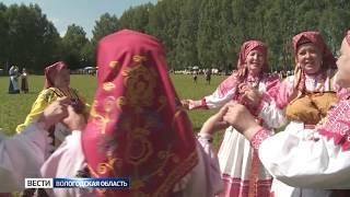 В Кичменгском Городке открывается фестиваль «Деревня – душа России»