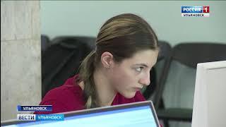 """""""Код успеха"""""""