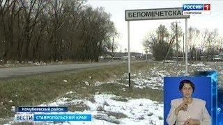 Водопровод в Беломечетской обойдется в 120 миллионов рублей