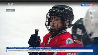 «Спортивная среда»: как в Новосибирске готовят будущих чемпионов по хоккею