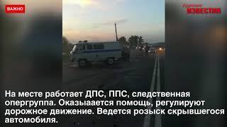 7 человек пострадали в ДТП по Курском. Виновник аварии скрылся
