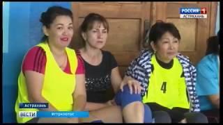 В Астрахани состоялась спартакиада учителей