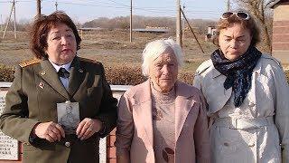 Родственники защитника Сталинграда побывали на месте его захоронения в Дубовском районе