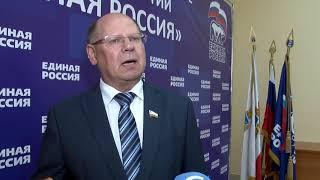 Едина Россия готовится провести праймериз.